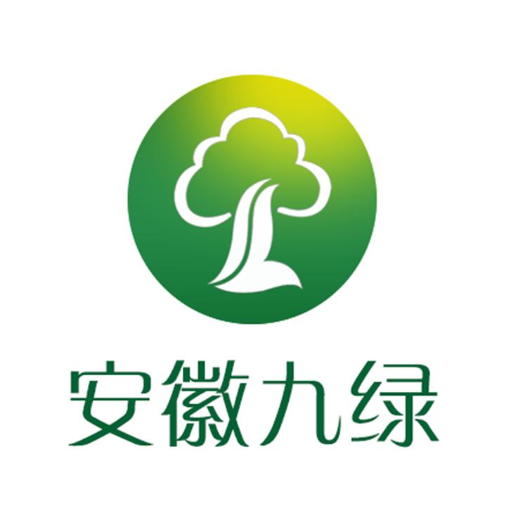 安徽九绿生态建设有限公司